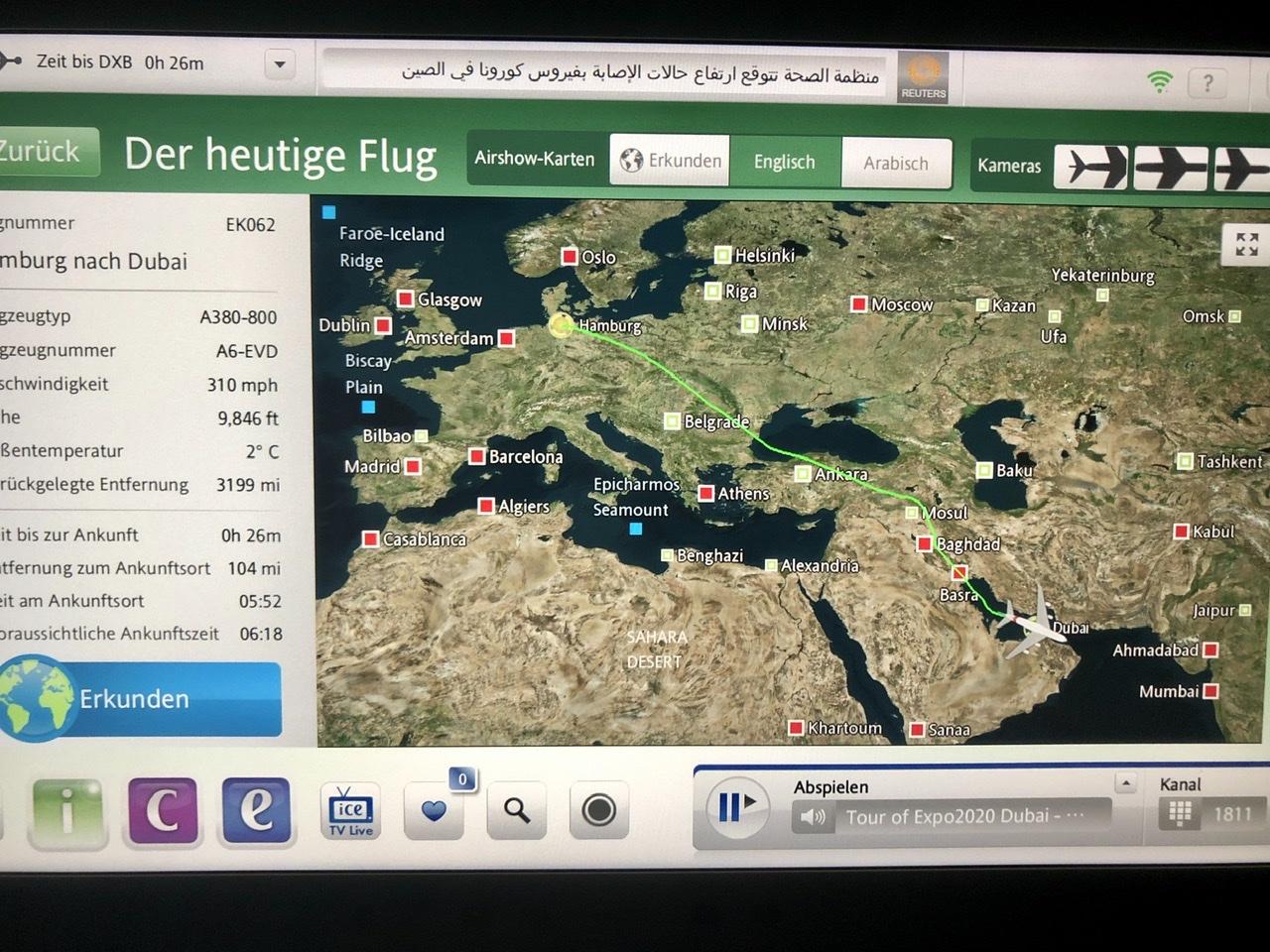 Flugroute bis Dubai